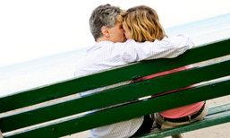 4 สถานที่ที่ไม่เหมาะกับการมีเซ็กส์ ไม่อยากให้จังหวะรักสะดุด ต้องเลี่ยง!