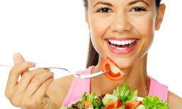 4 วิธีกินอาหารลดน้ำหนักให้ได้ผล เพื่อหุ่นสวยสุขภาพดีทุกวัน