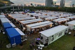 พาไปฮิปด้วยกันที่งาน ARTBOX Bkk@Airport Link มักกะสัน เค้าว่ามันคือ Exhibition Market! แปลว่าอัลไล? ไปหาคำตอบด้วยกันค่ะ ChingCanCook