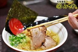 5 อันดับร้านราเมนสุดอร่อยส่งตรงจากญี่ปุ่นที่ควรค่าน่าไปลอง