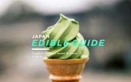 JAPAN edible guide! : เที่ยวญี่ปุ่นเวอร์ชั่นกินได้ กับ 20 ของกินที่ต้องลอง!