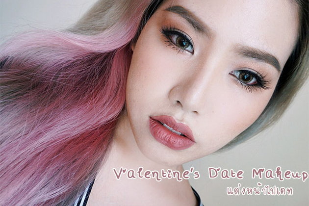 [HOW TO] Valentine's Date Makeup แต่งหน้าไปเดท