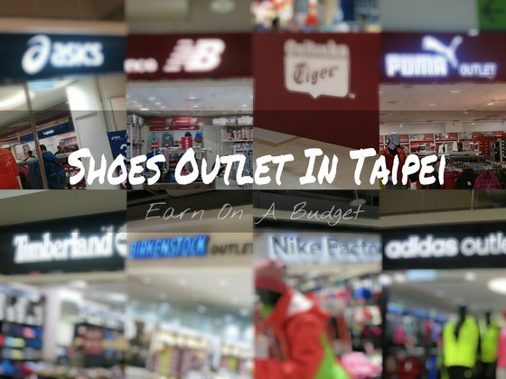 ชวนช๊อป Outlet รองเท้าผ้าใบในไต้หวัน