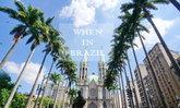 8 สิ่งที่ควรรู้  ก่อนมาเยือนประเทศบราซิล อเมริกาใต้