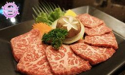 Hanamachi Yakiniku ร้านเนื้อย่างญี่ปุ่นสุดอร่อยซอยธนิยะที่คนญี่ปุ่นแนะนำ