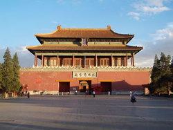 ทุนรัฐบาลจีน ปริญญาตรี-เอก