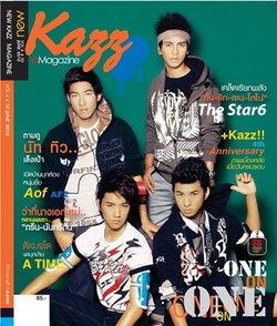 New Kazz e-Magazine มิถุนายน 53