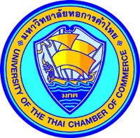 หอการค้าไทย รับนักศึกษา Executive-MBA