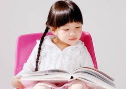 อ่านตำราอย่างไร ให้จำแม่น