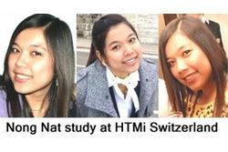 สนใจเรียนการโรงแรมต้องที่ HTMi Switzerland