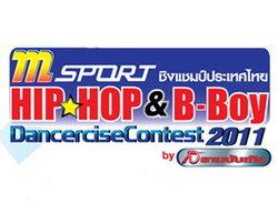 M Sport Hip Hop & B-Boy Dancercise Contest 2011