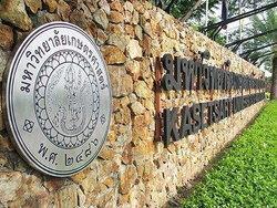 มหาวิทยาลัยเกษตรศาสตร์สกลฯ รับตรงโควตาพิเศษ 430 คน