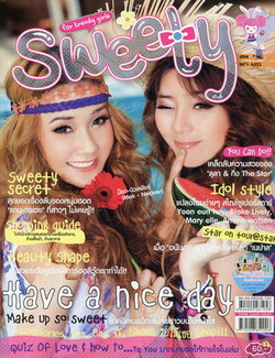 Sweety เมษายน 2011