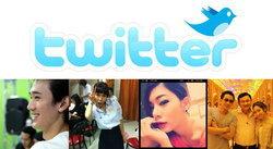 Twitter ดารา  นักร้อง คนดัง 2