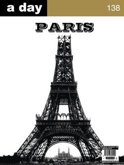 a day ฉบับ ปารีส!