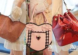 กระเป๋าใบสวย คู่ใจวัยโจ๋