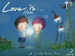 วิธีสังเกตว่าความรักเป็นรักแท้