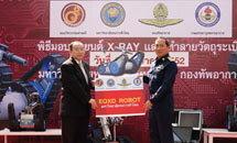 ม.หอการค้าไทยพัฒนาหุ่นยนต์เอ็กซเรย์และทำลายวัตถุระเบิด