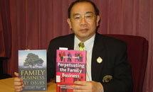 อธิการบดีม.หอการค้าไทย แนะนำหนังสือน่าอ่าน