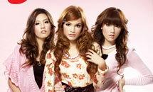 สุดยอดความฝันนางแบบ S Cawaii!  GIRLS Contest 2010