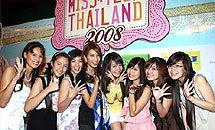 สาวๆ ภาคเหนือ แห่สมัครมิสทีน ไทยแลนด์ 2008
