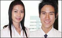 20 คนสุดท้าย Mister &Miss University Thailand 2008