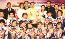 ปอม ปอม ม.รังสิต เจ๋ง เป็นตัวแทนประเทศไทย