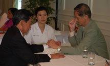 เปิดสอนหลักสูตรการแพทย์แผนจีนบัณฑิต