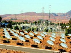 ลูกโป่งสุริยะ เทคโนโลยีใหม่พลังงานแสงอาทิตย์