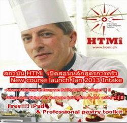 HTMi เปิดหลักสูตรใหม่ ด้านการทำขนม พร้อมมอบทุนการศึกษา