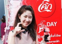 C Day วันโค้กสุขซ่าสดชื่นทั่วไทย