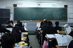 """4 ชาติเอเชียติด""""ท็อปไฟว์""""ระบบการศึกษาดีที่สุดในโลก """"ไทย"""" อยู่อันดับ 37"""