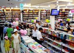 """""""หนังสือ"""" ประตูสู่มิติเข้าใจความเป็นมนุษย์ เรียนรู้เพื่อนบ้านอาเซียนผ่าน """"การอ่าน"""""""