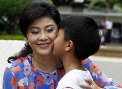 """′ยิ่งลักษณ์′ มอบคำขวัญวันเด็กปี′57 """"กตัญญู รู้หน้าที่ เป็นเด็กดี มีวินัย สร้างไทยให้มั่นคง"""""""