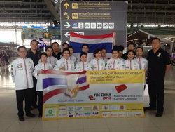 เชฟเยาวชนไทยเจ๋ง คว้ารองชนะเลิศ แข่งอาหารที่เกาหลีใต้ นำตะไคร้-เครื่องแกงมัสมั่นชนะใจกรรมการ