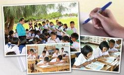 ฟื้นแบบเรียนเร็วใหม่ ฝึกสะกดคำภาษาไทยยุคหลวงวิภาชน์
