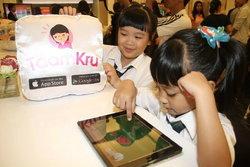 """เปิดตัว """"Taamkru"""" (ถามครู) แอพพลิเคชั่นการศึกษาสัญชาติไทย"""