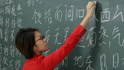 120ทุน เรียนภาษาจีน 1 ปีที่ม.หัวเฉียวประเทศจีน (ขยายเวลารับสมัคร)