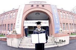 โค้ชเช เรียนจบปริญญาเอก รับปริญญา ที่มหาวิทยาลัยดงอา