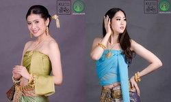 งามอย่างไทย 21 ผู้เข้าประกวดนางนพมาศ ม.เกษตรศาสตร์ 58