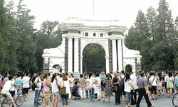 """สุดล้ำ! มหาวิทยาลัยจีนเจ๋งโลด ผลงานด้านวิศวะ ผงาดอันดับ 1 โลก """"โค่น""""ม.ดัง สหรัฐ!"""