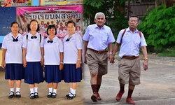 """""""โรงเรียนผู้ใหญ่"""" จังหวัดอุบลราชธานี ต้องมีอายุมากกว่า 55 ปีเท่านั้นถึงเข้าเรียนได้"""