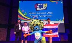 """ฉลองชัยเด็กไทยสุดเจ๋ง """"มัธยม อัสสัมชัญฯ"""" คว้าแชมป์โลกกลับไทย 2 รางวัล!"""