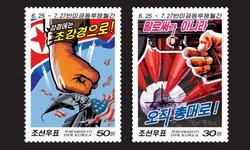 """เกาหลีเหนือเปิดตัวแสตมป์ที่ระลึก """"เดือนต่อต้านจักรวรรดินิยมอเมริกา"""""""