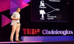 14 ความคิด...เปลี่ยนมุมมอง จากงาน TEDxChulalongkornU