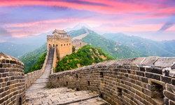"""เปิดให้ทุนบุคคลทั่วไประดับปริญญาเรียนต่อ""""ประเทศจีน"""""""