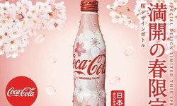 Coca – Cola ดีไซน์ซากุระ งานลิมิเต็ดปี 2018 มาแล้ว