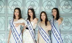 """เปิดมุมมองวัยรุ่นในการทำงานวงการบันเทิง กับ """"4 สาวมิสทีนไทยแลนด์"""""""