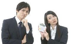 จริงหรือที่คนญี่ปุ่นรุ่นใหม่เอาใจออกห่างจากการช็อปปิ้งมากขึ้นทุกวัน