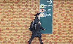 เพราะเหตุใด ทำไมคนญี่ปุ่นชอบเดินในรถไฟ